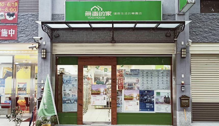 竹東店門市照片0
